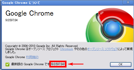 Chrome_Flash_off_version.png