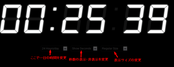Flexible 7segment Clock.png