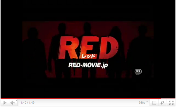 RED レッド.png